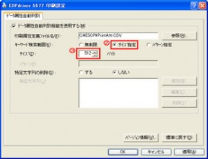 edpdriver5577_attribute